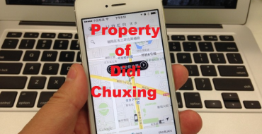 Didi Chuxing Buys Uber China