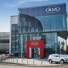 New Kia Dealership in London Biggest Dealership for Brand in Europe