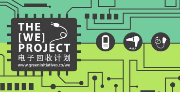 Ford Offering E-Waste Recycling Program, Education to Shanghai Employees