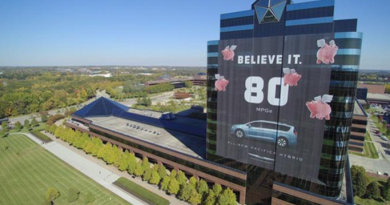 Fiat Chrysler Wraps Headquarters to Celebrate Debut of 2017 Chrysler Pacifica Hybrid