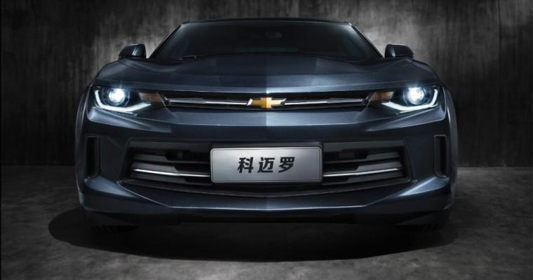 GM Bringing Silverado, Camaro, and More to China