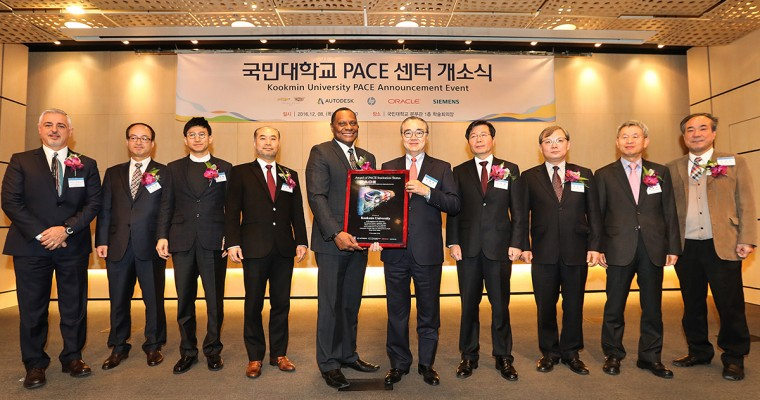 New PACE Center Opens at Kookmin University