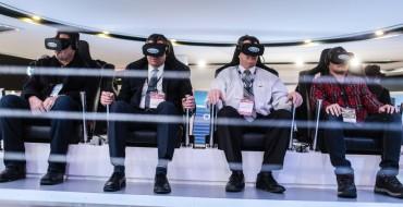 Ford Brings Virtual Reality to NAIAS Display