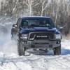 FCA Aims to Become the Talk of Detroit with its New Ram 1500 Rebel Black