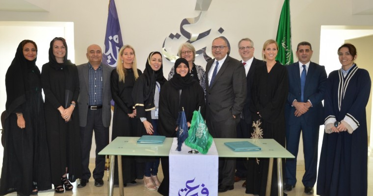 Ford Offering First-Ever Women-Only Entrepreneurship Workshop in Saudi Arabia
