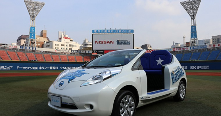 Nissan LEAF on Deck as Bullpen Car for Yokohama Baseball Team