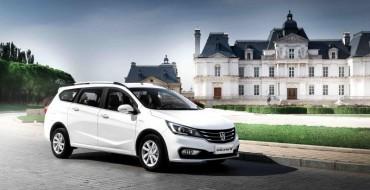 Baojun 310 Wagon Officially Launches in China