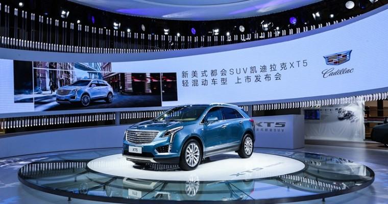 Strategic Partnerships Help GM Endure Chinese Sales Declines