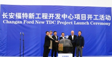 Changan Ford Investing $116 Million USD to Expand Technology Development Center in Chongqing
