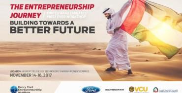 Ford Expanding Henry Ford Entrepreneurship Academy Workshop to UAE