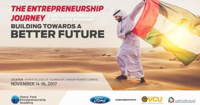 Ford Expanding Henry Ford Entrepreneurship Academy Workshop to UAE
