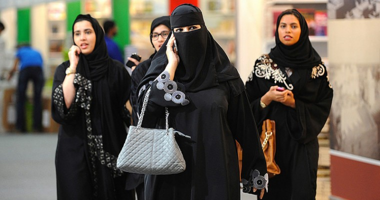 Saudi Arabian Women Fear Violence Behind The Wheel