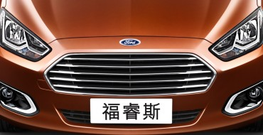 Ford Sales Dip 5% in China; Escort, Lincoln, Imports Maintain Positive Momentum