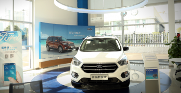 First Ford Signature Dealership Design Showroom Open for Business in Hunan Province