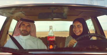 Advertisers Target Saudi Women After Driving Decree