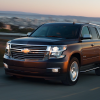 2018 Chevrolet Tahoe Overview
