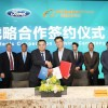 Ford, Alibaba Sign Letter of Intent for Three-Year Collaborative Agreement