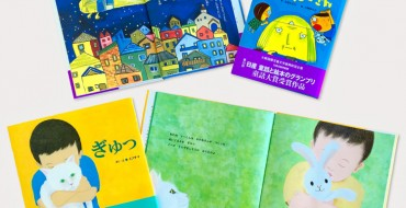 Nissan Publishes New Children's Books in Japan