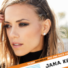 Jana Kramer Scheduled to Perform at the TicketGuardian 500 Pre-Race Concert in March