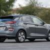 2019 Hyundai Kona Electric Boasts 258-Mile Range, Beats Chevy Bolt