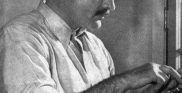 Parallels Between Hemingway's Buick Roadmaster and the Buick Avenir