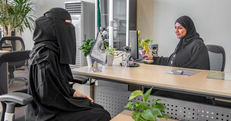 Ford Paying Driver's License Fees for Women in Saudi Arabia