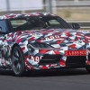 First Toyota Supra Will Be Auctioned on January 19