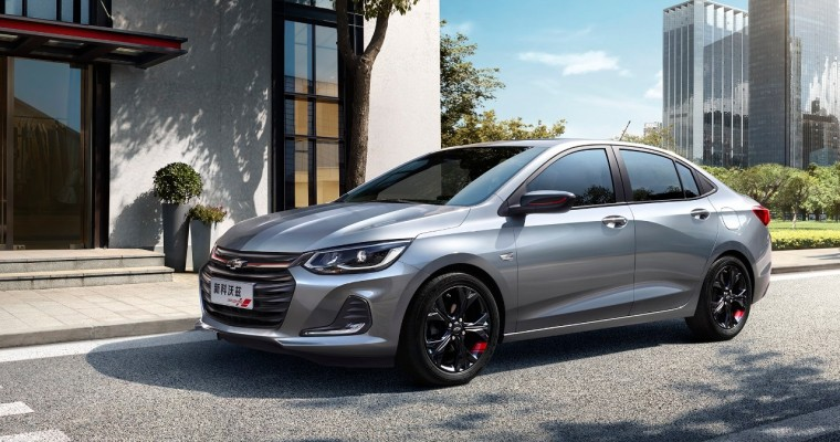 New Chevrolet Onix Will Be Developed in Brazil