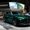 Maserati Shows Off Ultra-Customization Program in Geneva