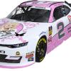 Dolly Parton Adorns a New NASCAR Camaro