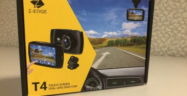 4 Major Reasons You Should Get a Dash Cam