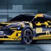 The Audi b-tron: A Sweet April Fools' Day Joke