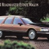 To the Dadmobile: Why the Buick Roadmaster is Surging in Popularity
