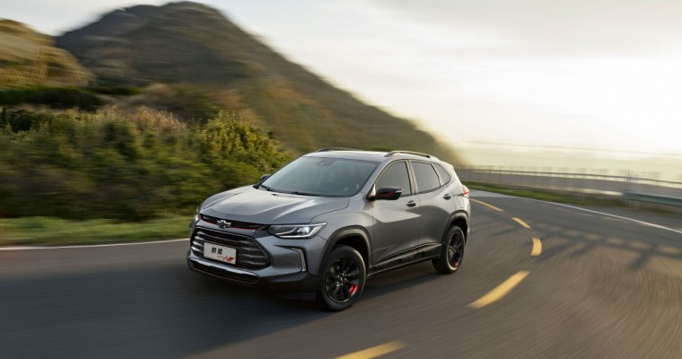 New Chevrolet Tracker Launches in China