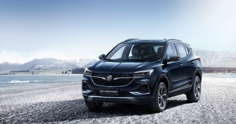 New Buick Encore GX Launched in China