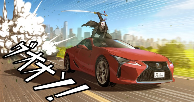 Manga-Inspired Artwork Captures the Spirit of Lexus