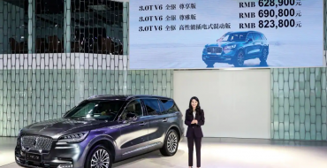 Ford F-150 LTD and Lincoln Aviator Debut in China
