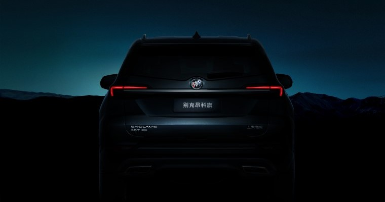 New Version of Buick Enclave Coming to China