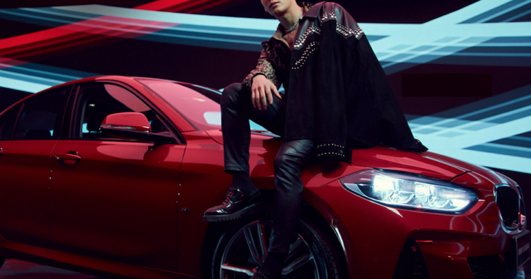 Got7's Jackson Wang Modeled with a BMW and Fans Are Here For It