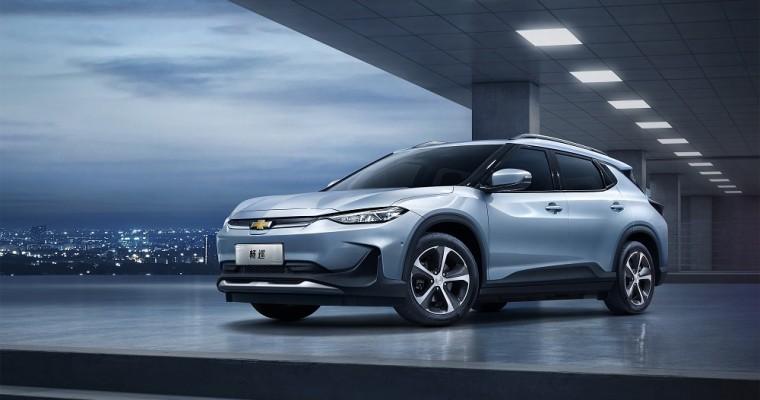 Chevrolet Menlo EV Goes on Sale in China