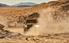 Ford CEO Farley's Tweet Hints at Electric Bronco