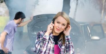 What is Car Repair Insurance?