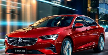 2021 Buick Regal Hits Chinese Dealerships