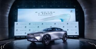 Buick Unveils Futuristic Electra Concept EV