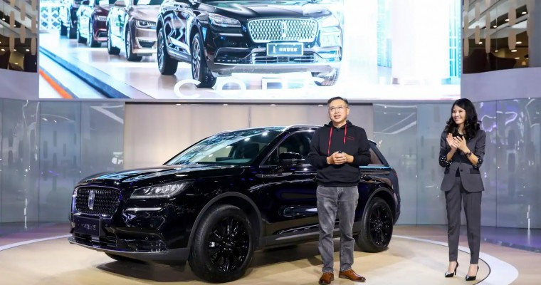 Lincoln Lights Up 2020 Beijing Auto Show
