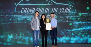 Lincoln Aviator Wins 2021 China SUV of the Year