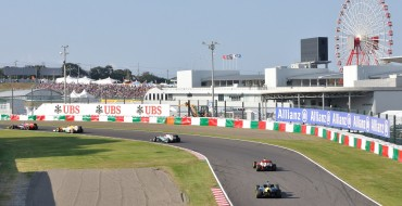Japanese Grand Prix is Officially Out for 2021