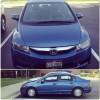 2010 Honda Civic Hybrid | NAIAS bound