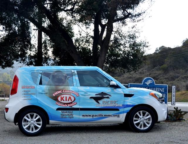 PMMC and KMA Partnership Yields Custom 2014 Soul