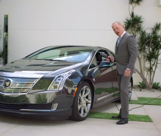 Cadillac elr commercial celebrity